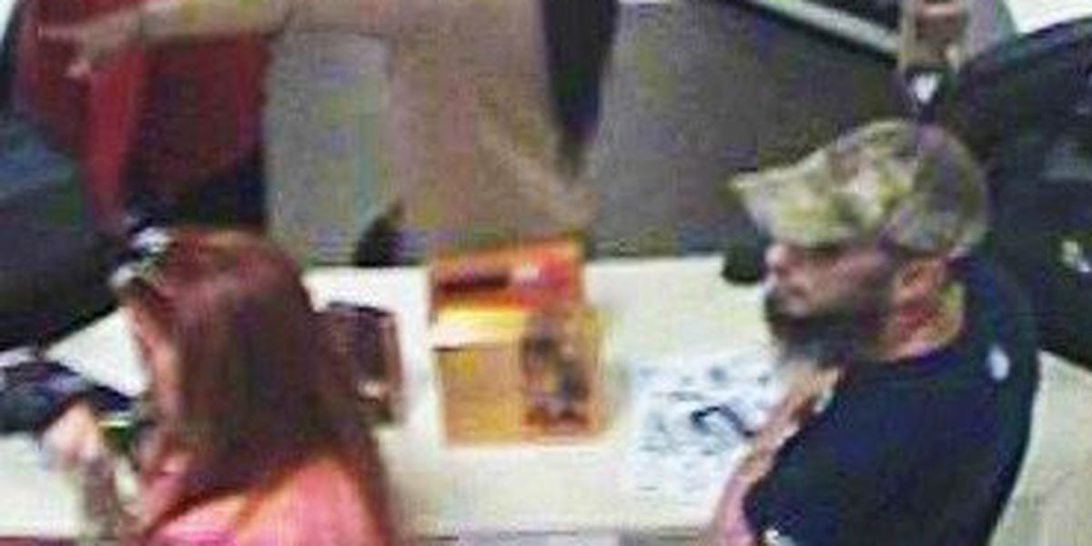 LSP troopers ask for help identifying persons of interest in theft