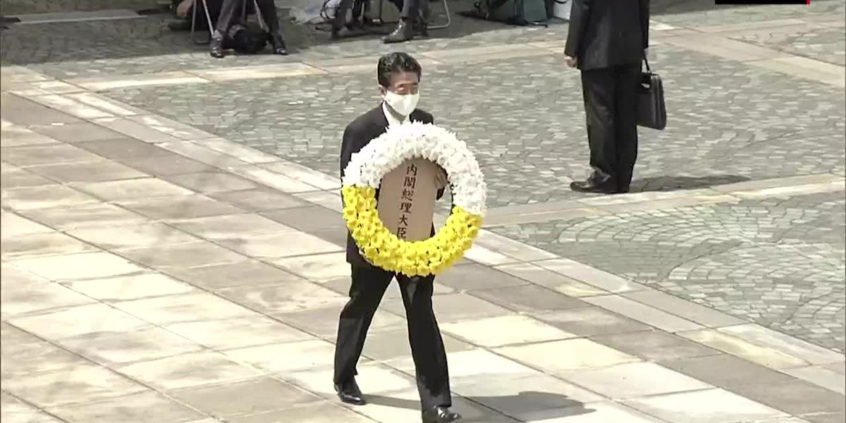 Japan marks 75th anniversary of Nagasaki bombing