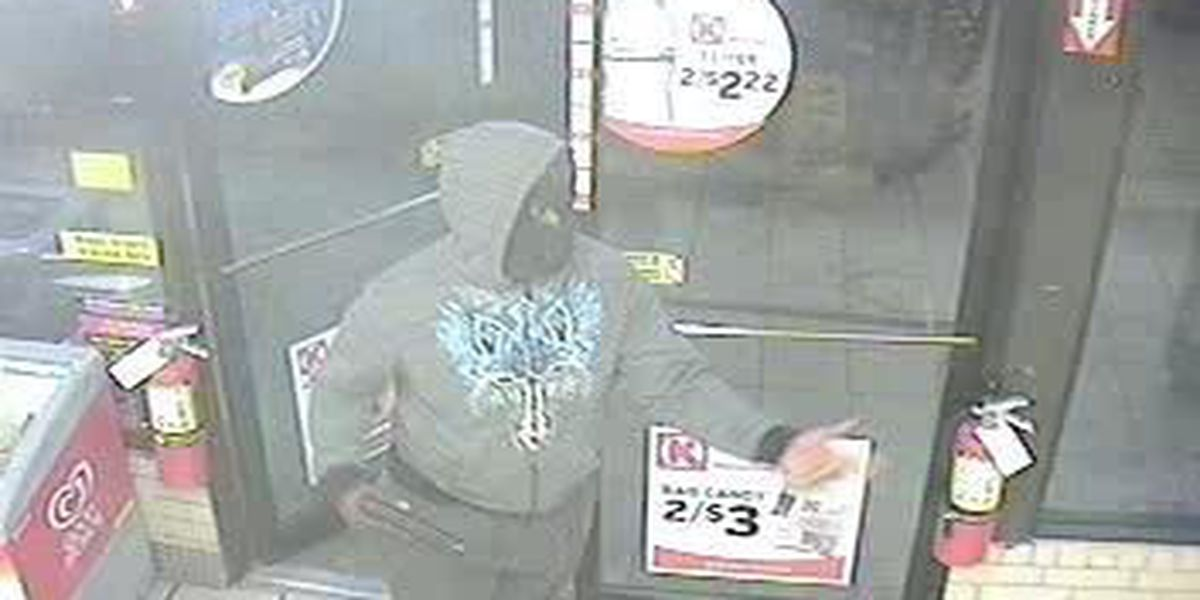 SURVEILLANCE PHOTO: Suspect sought in Bossier City armed robbery