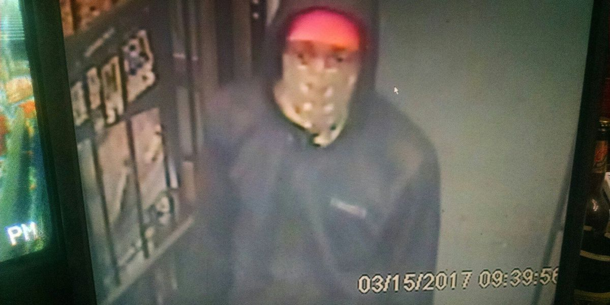 Robbery victims offer reward, release surveillance images